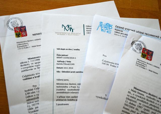 Отказ в нострификации: как подать апелляцию в Минобразования Чехии