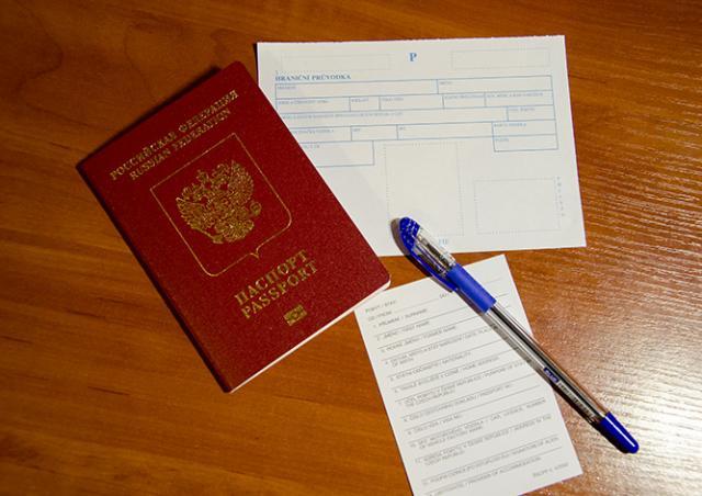 Первый въезд в Чехию по долгосрочной визе и регистрация в Полиции по делам иностранцев