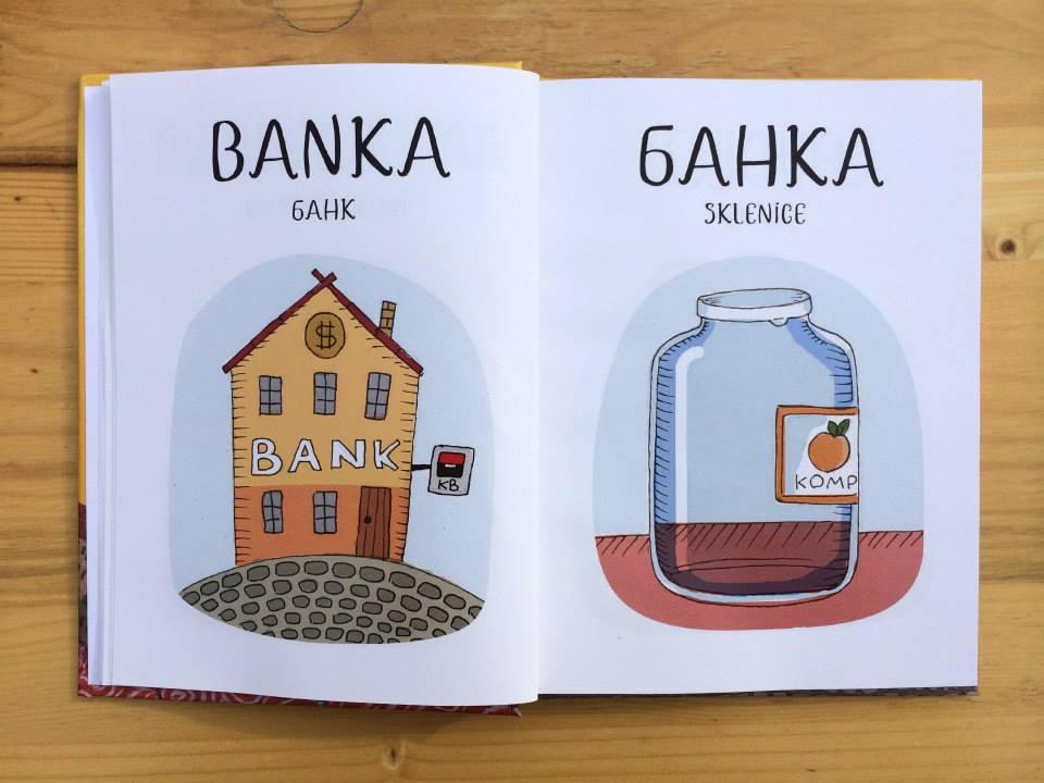 чешско-русский словарь веселый (12)