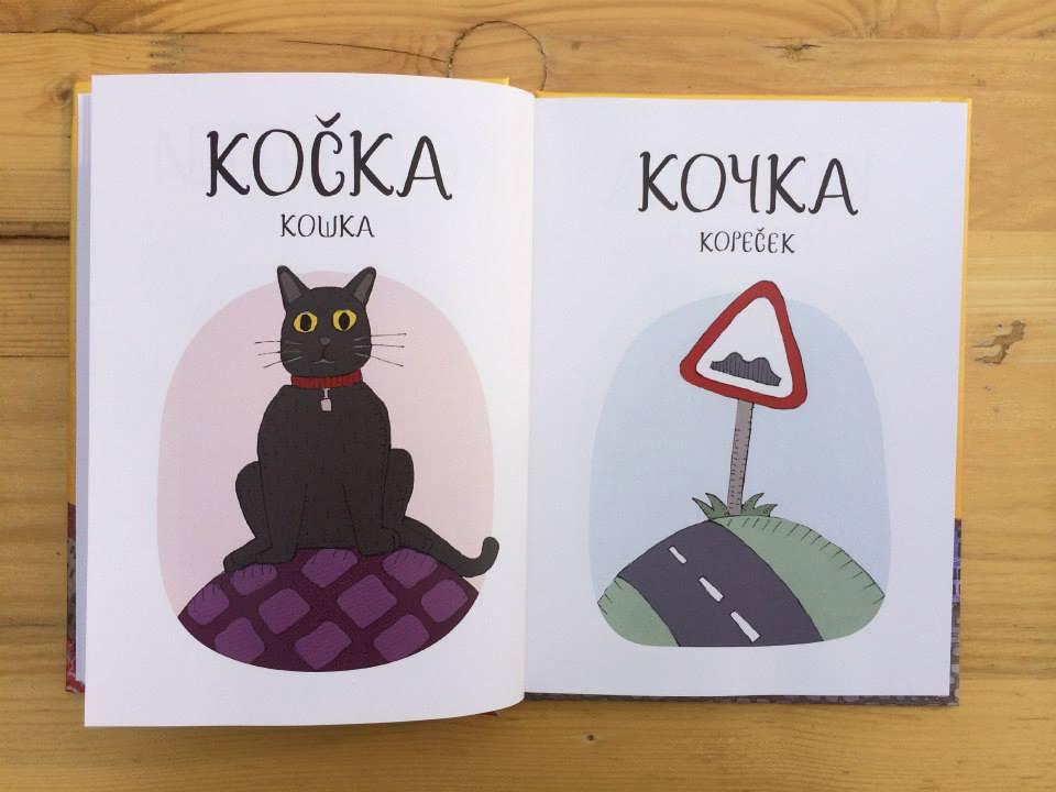 чешско-русский словарь веселый (13)