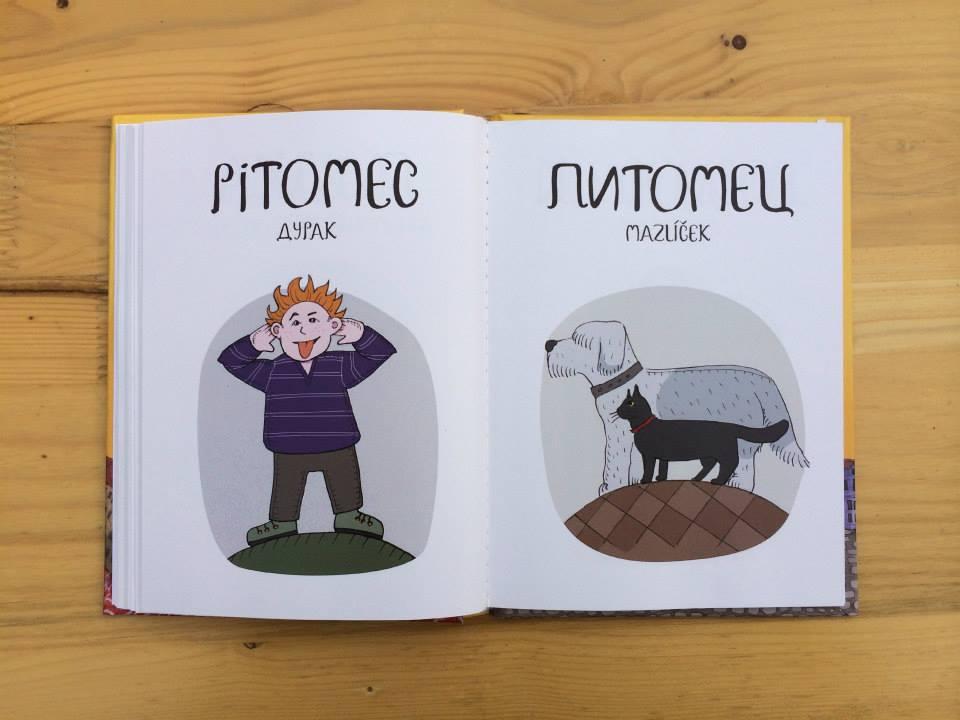 чешско-русский словарь веселый (14)
