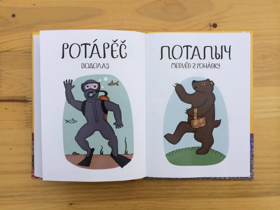чешско-русский словарь веселый (15)