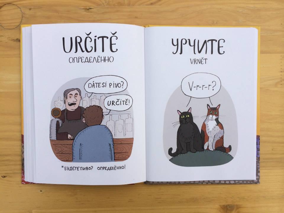 чешско-русский словарь веселый (18)