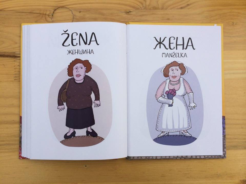 чешско-русский словарь веселый (20)