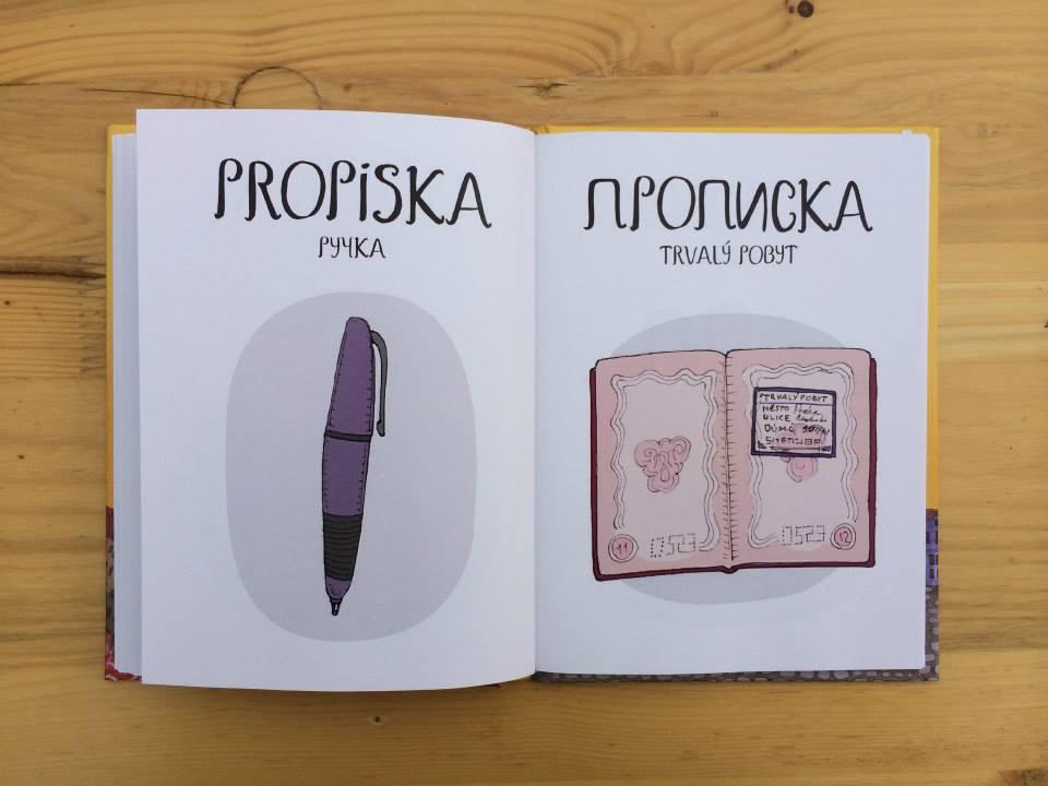 чешско-русский словарь веселый (22)