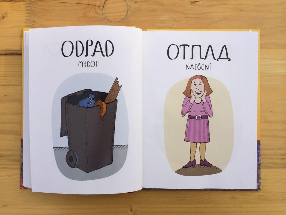 чешско-русский словарь веселый (9)