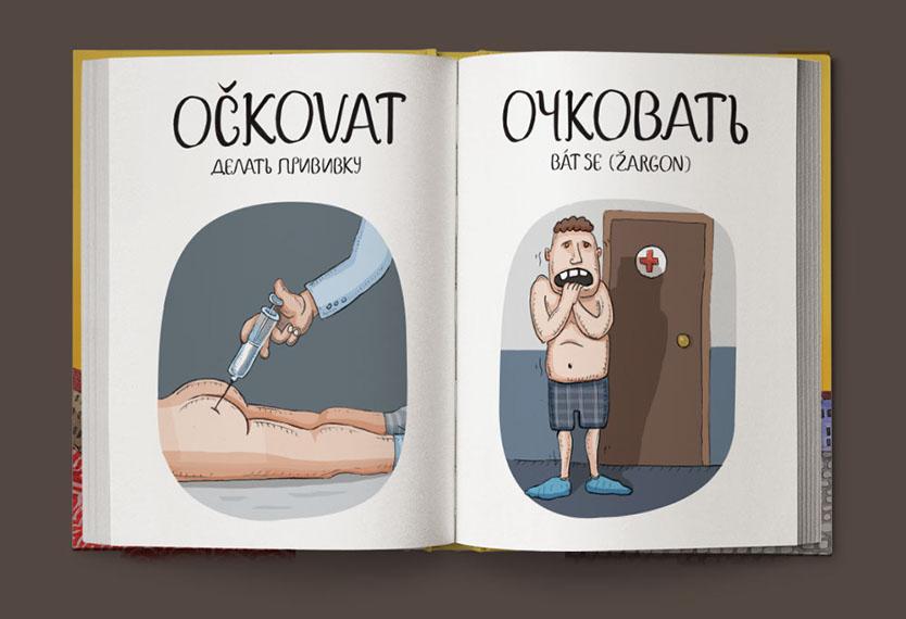Веселый-чешско-русский-словарь-2 (12)