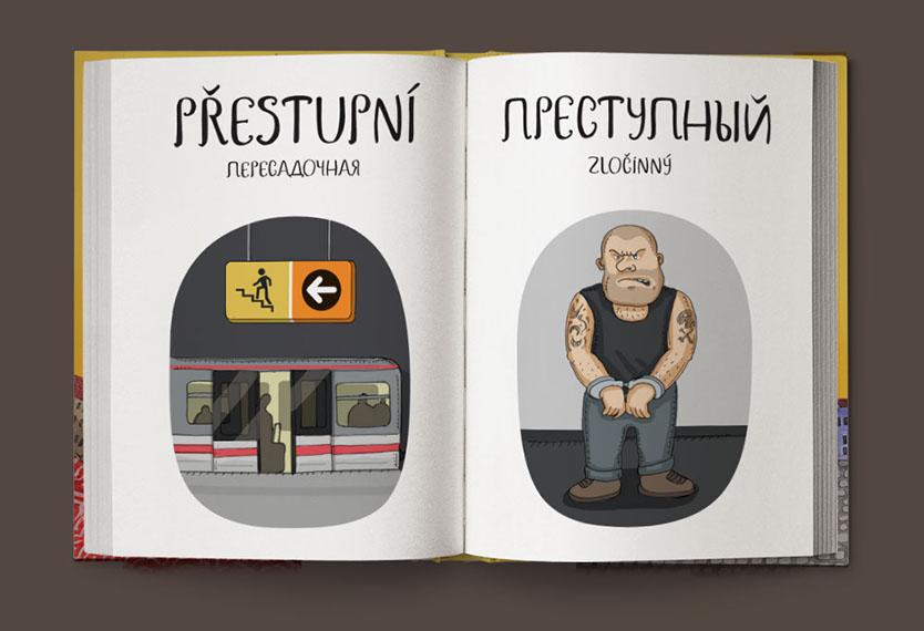 Веселый-чешско-русский-словарь-2 (19)