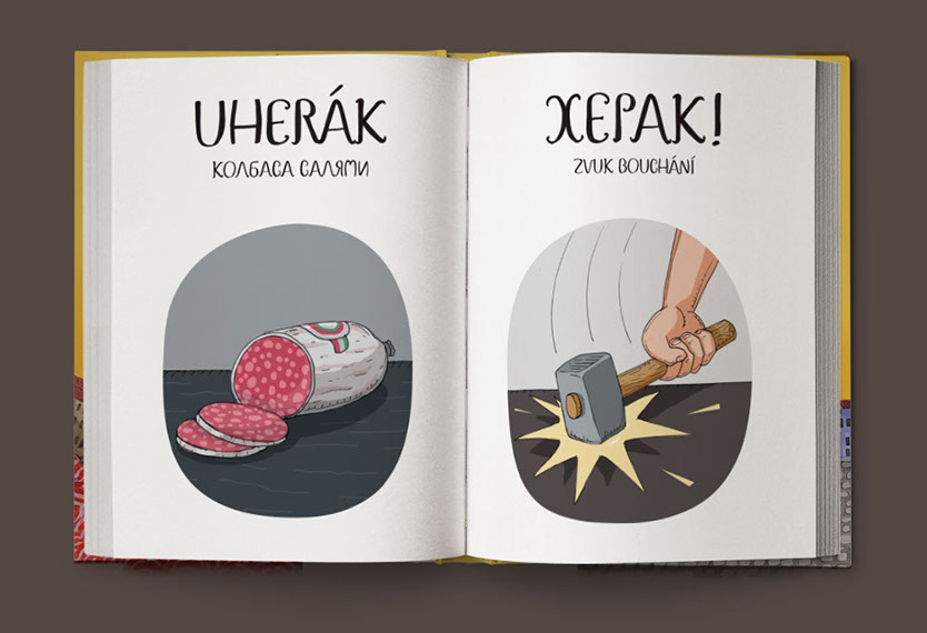 Веселый-чешско-русский-словарь-2 (3)