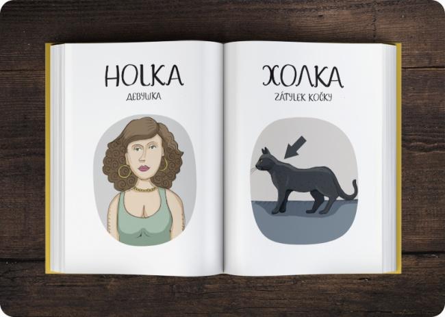 Веселый-чешско-русский-словарь-2 (4)