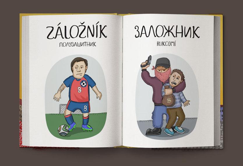 Веселый-чешско-русский-словарь-2 (5)