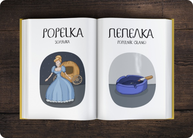 Веселый-чешско-русский-словарь-2 (6)