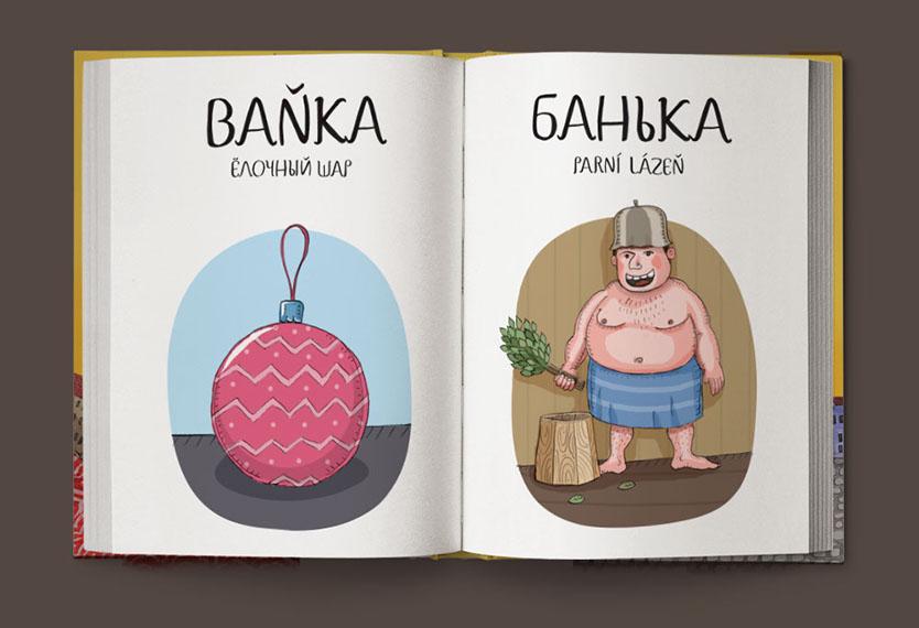 Веселый-чешско-русский-словарь-2 (7)