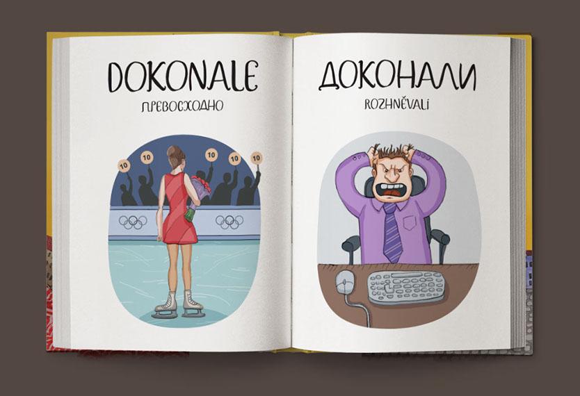 Веселый-чешско-русский-словарь-2 (9)