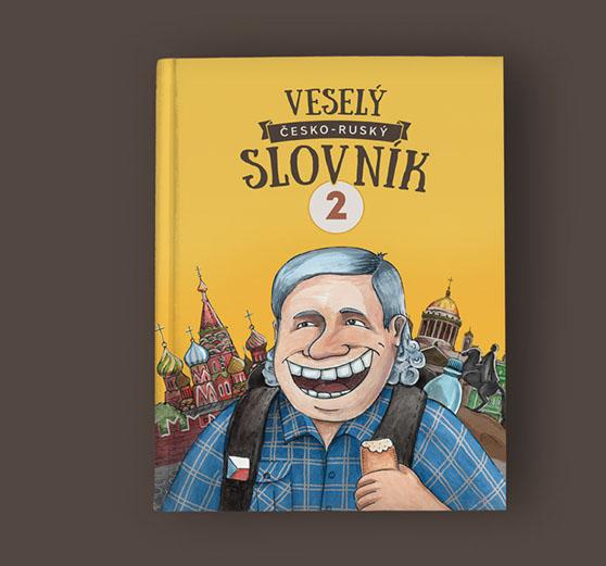 Веселый чешско-русский словарь вторая часть