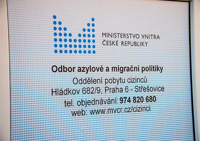 OAMP_Прага