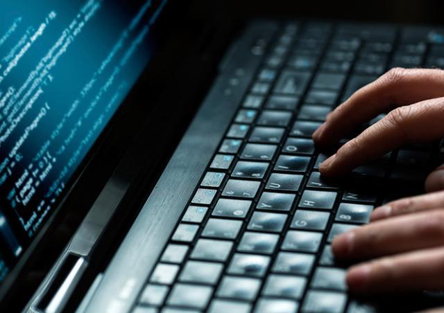 МИД Чехии подвергся кибератакам иностранного государства