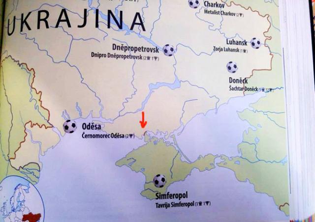 В Чехии издали футбольный атлас, где Крым обозначен частью РФ