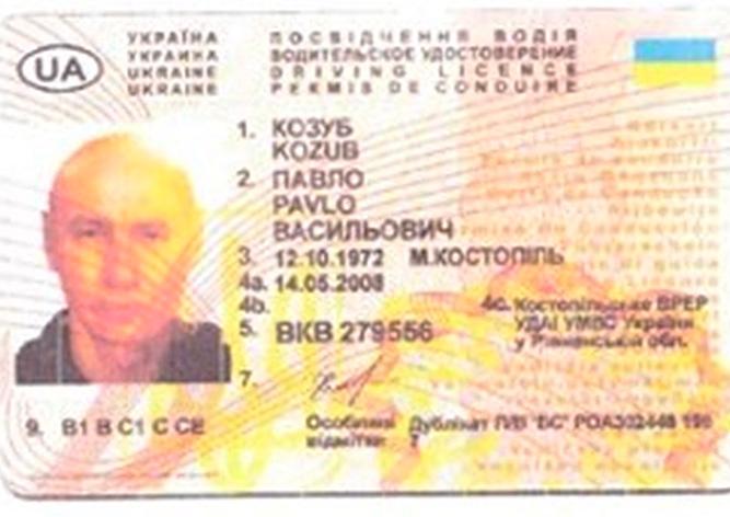В Чехии разыскивают водителя, пропавшего вместе с чужой фурой