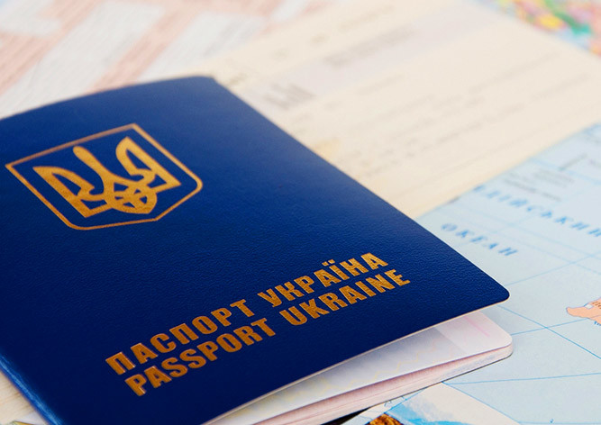 Паспорт-Украины