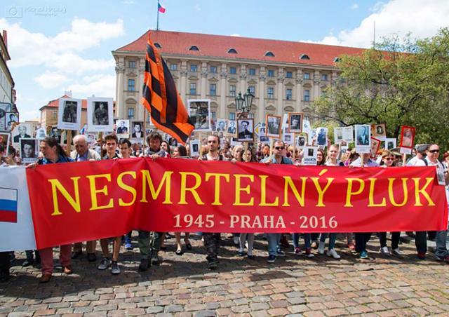 В Праге впервые состоялось шествие «Бессмертный полк»
