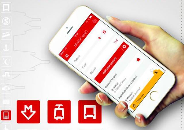 Прага выпустила полезное приложение для пассажиров общественного транспорта