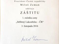 сертификат президента