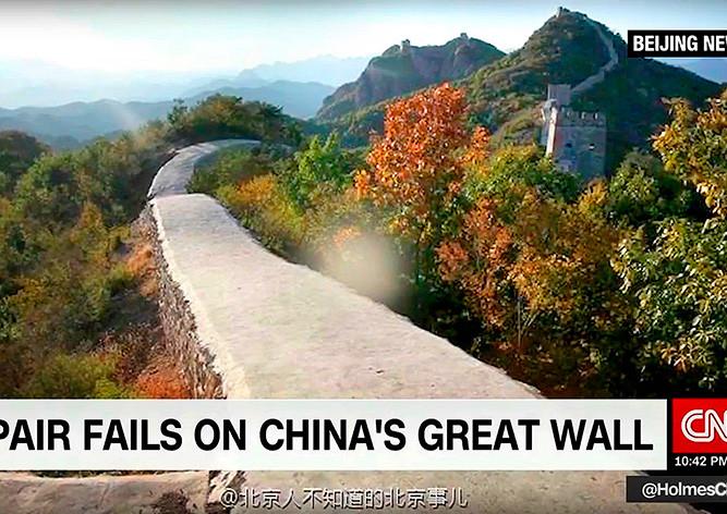 В «Поднебесной» расследуют подозрительную реставрацию Великой стены