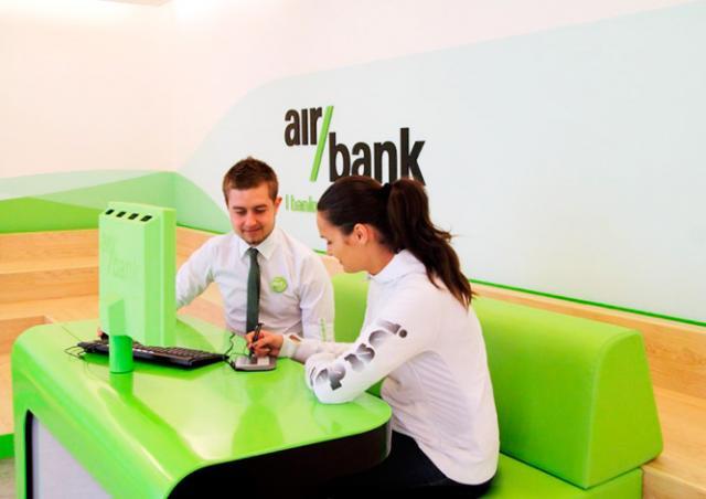 Названы лучшие банки Чехии в 2016 году