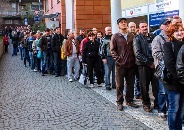 Конец эпохи: в Праге закрыли «цизинку» на улице Koněvova