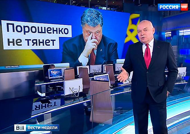 ВЧехии создано подразделение поборьбе с«российской пропагандой»