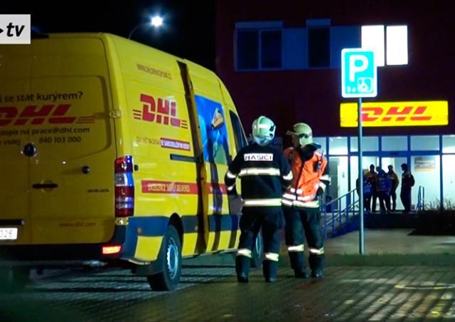 Жительница Чехии отправила наркотики службой DHL