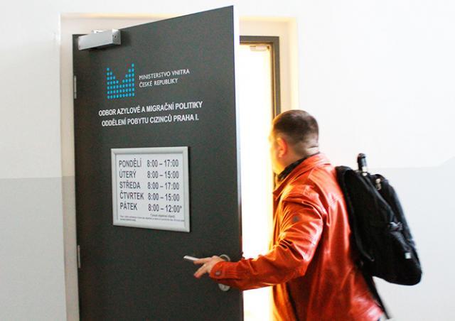 МВД Чехии сообщило подробности о ВНЖ для инвесторов