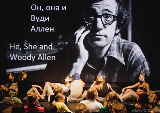В Мюнхене пройдет международный театральный фестиваль JULA