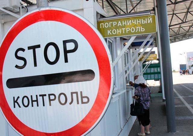 МИД РФ: иностранцам запрещено пересекать российско-белорусскую границу