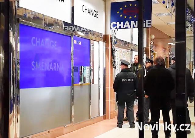 В Праге незадачливый грабитель оказался заперт в обменнике