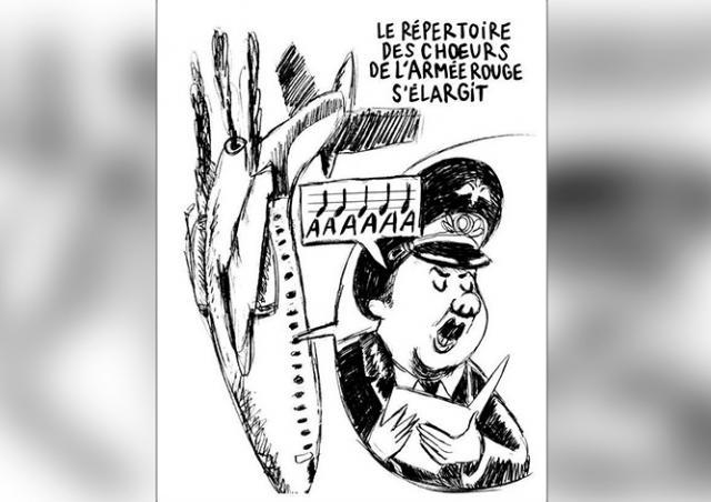 Charlie Hebdo опубликовал две карикатуры на крушение Ту-154