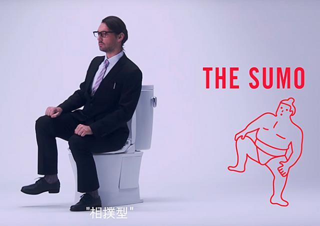 В Японии для туристов выпустили видеоинструкцию по пользованию туалетами