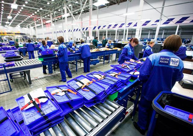 Сроки доставки почты в Россию могут увеличиться