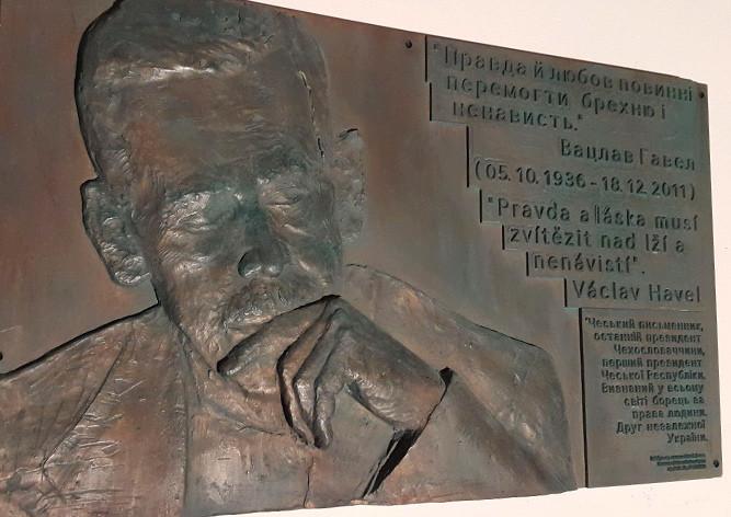 Вандалы повредили мемориальную доску Вацлава Гавела вКиеве
