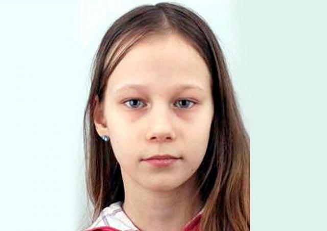 Жителей Чехии вновь попросили помочь в поисках школьницы