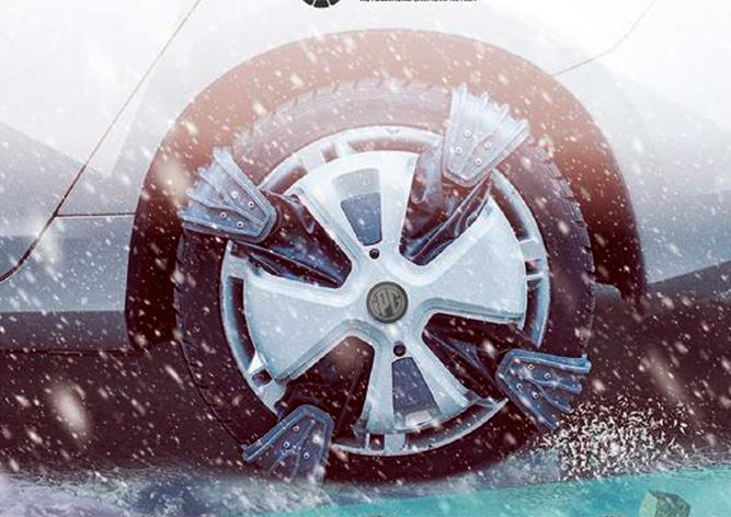 В Чехии изобрели выдвижные колесные цепи