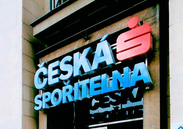 В Чехии вклады на 1,8 млрд крон стали собственностью банка