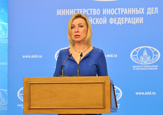 Захарова анонсировала появление раздела офейковых новостях насайте МИД