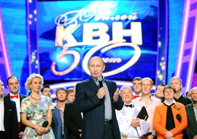 НАТО назвал КВН «политическим инструментом Кремля»