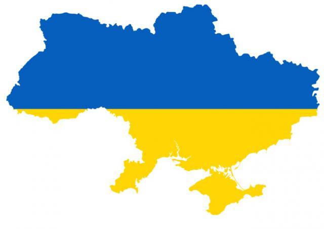 Украинский посол призвал чешскую газету исправить ошибку с картой Украины