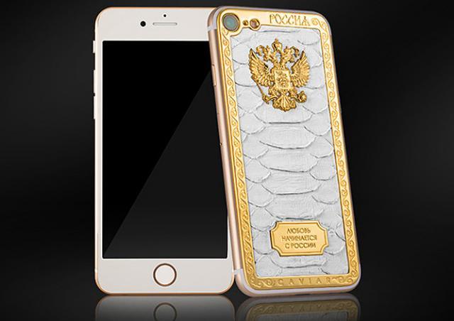 В России выпустили патриотический iPhone 7 для женщин