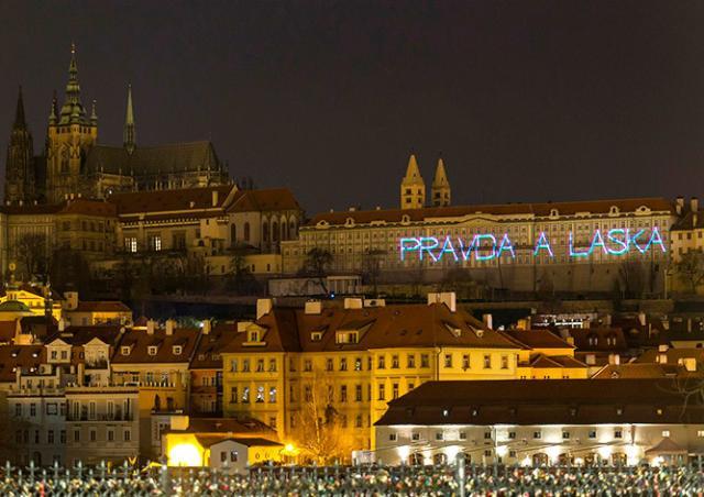 На Пражский Град спроецировали надпись «За Украину»